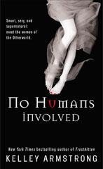 No-Human-InvolvedUSpaper